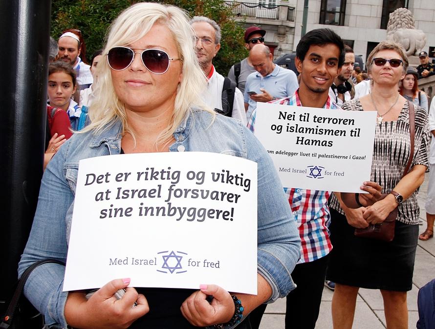 Fra MIFFs støttemarkering for Israel utenfor Stortinget 10. august 2014. (Foto: MIFF)