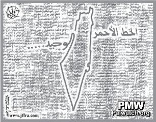 "Teksten lyder ""den eneste røde linje"" (Foto: Al-Hayat Al-Jabiba)"