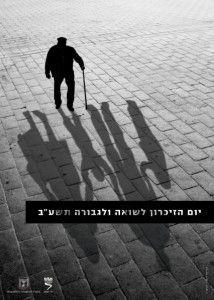 Årets infoplakat i Israel om Minnedagen for Holocaust, publisert av Yad Vashem og departementet for diasporasaker. Klikk for å forstørre. (Designer: Dorielle Rimmer Halperin)