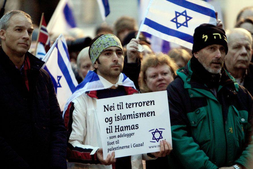 En av MIFFs paroler: Nei til terroren og islamismen til Hamas - som ødelegger livet til palestinerne i Gaza!
