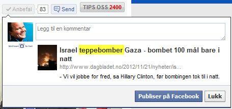 """""""Israel teppebomber Gaza,"""" skrev Dagbladet.no onsdag 21. november 2012. Siden ble overskriften endret, men teppebombe-anklagen stod igjen i brødteksten."""