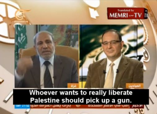 """Hamas-lederen Mahmoud Al-Zahar argumenterer mot å gå til FN på den libanesiske TV-stasjonen Mayadeen 26. November. """"De som virkelig vil frigjøre Palestina må ta opp en rifle,"""" sier han."""