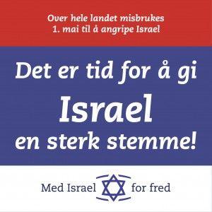 Det er tid for å gi Israel en sterk stemme! Bli medlem av MIFF!