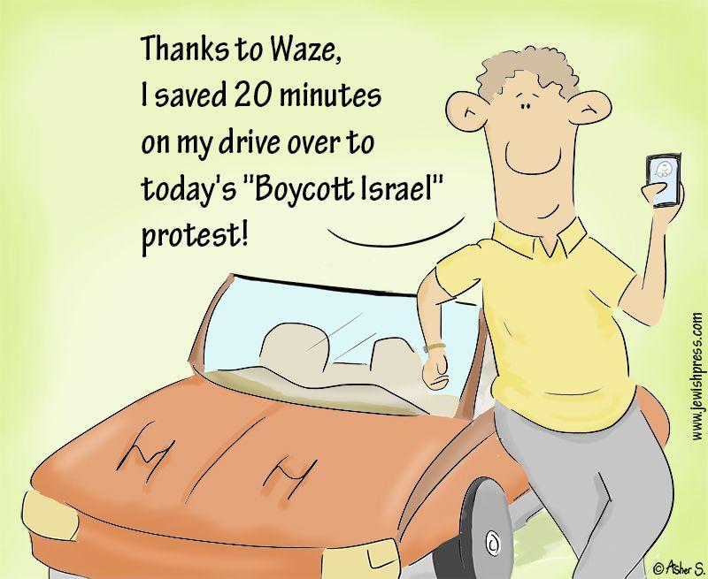 Nå med samarbeidet mellom Google og israelske Waze kan boikott-tilhengere spare tid når de kjører til sine markeringer. Det er dersom de ikke er konsekvente i sin boikott, vel og merke.