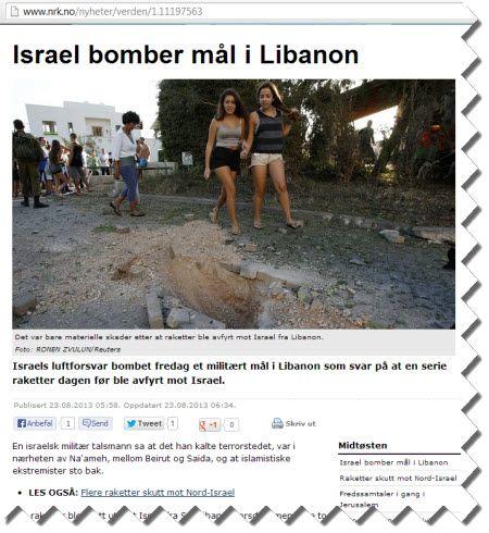 NRK er mindre tydelige på hva Israel rammet, men det kommer klart fram i ingressen.