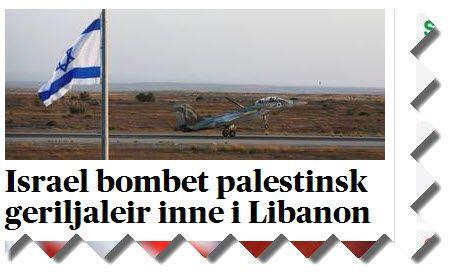 Aftenpostens henvisning på forsiden gjør det nå helt tydelig at Israels angrep rettet seg mot et militært mål.