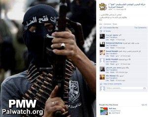 """Billedtekst fra Fatah: """"Maskingevær, våkn opp fra din søvn og fortell dem at uten blod vil Palestina aldri bli vårt igjen."""" (Foto: Fatahs Facebook-side)"""
