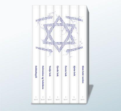 Boken Halvmåne og hakekors er den andre i MIFFs bokserie. Når alle bøkene er på plass i bokhyllen din vil de danne MIFFs vakre logo.