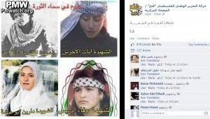 """Fatahs gule billedtekst under hvert bilde: """"Kommandørmartyr Dala Mughrabi, martyr Ayyat al-Akhras, martyr Wafa Idris og martyr Darin Abu Aisheh"""" (Foto: Sakset fra Fatahs Facebook-profil)"""