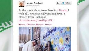 Lykkeønskninger for det nye jødiske året, angivelig fra Irans president Hassan Rouhani (Foto: Skjermdump fra @HassanRouhani, Twitter.com)
