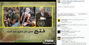 Foto: Skjermdump fra Fatahs Facebook-profil 8. oktober 2013