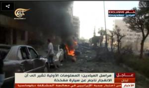 Bildet viser åstedet for bombeangrepet i Beirut (Foto: قناة الميادين - Al Mayadeen Tv, Facebook.com)