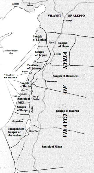 Kartet viser administrasjonsområdene til Det osmanske riket de siste tiårene før andre verdenskrig.