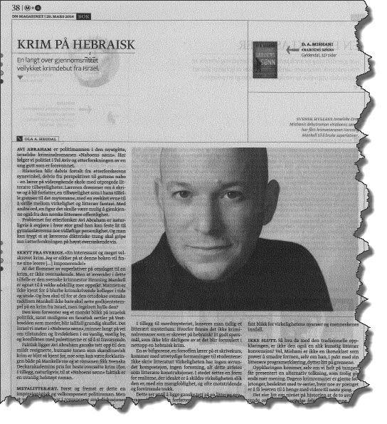Faksmile av Dagens Næringsliv 29. mars 2014.