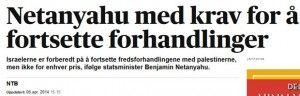 Faksimile fra Aftenposten.no.