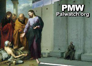 I palestinske myndigheters versjon er dammen hvor troende jøder, i følge Det nye testamentet, opplevde englebesøk fjernet, og erstattet med en betongmur og en palestinsk mann.