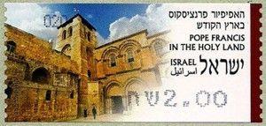 Israels frimerke i forbindelse med pavebesøket.