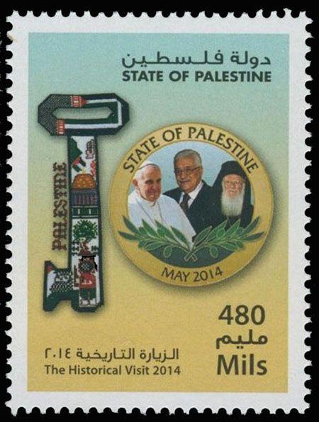 Propagandamerket som palestinske selvstyremyndigheter utga i forbindelse med pavens besøk.