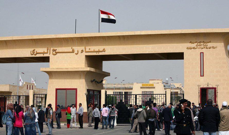 Grensestasjonen Rafah forbinder Egypt og Gaza, men har vært stengt i lange perioder etter at Hamas tok makten i 2006. (Foto: Rafah Border Crossing / Facebook)