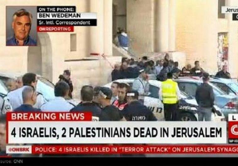 Skjermdump fra CNN 18. november 2014.
