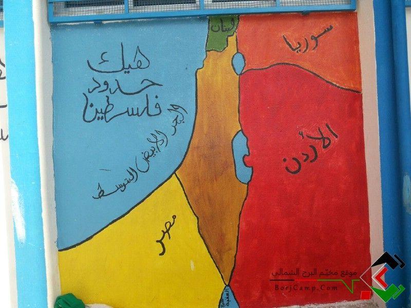 "Tekst på bildet: ""Dette er området for Palestina. 27.009 kvadratkilometer."" Israel er borte."