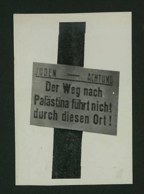 Veien til Palestina går ikke gjennom denne landsbyen. (Foto: National Library)