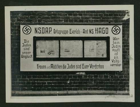 Nazi-partiets oppslagstavle: Jødene er vår ulykke. (Foto: National Library)
