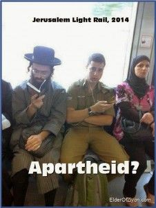apartheid rail