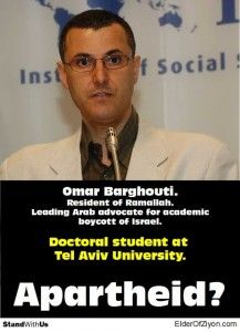 as-barghouti