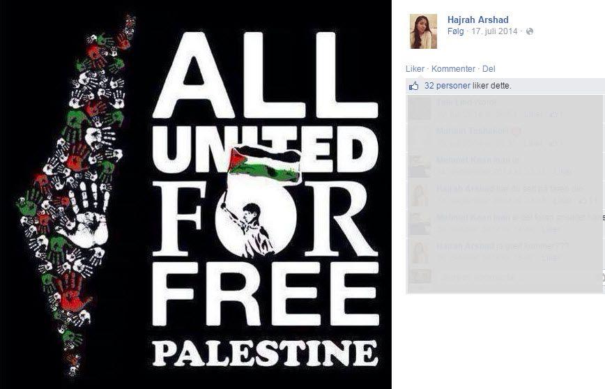 I bildet Harjah Arshad publiserte i juli 2014 er Israel borte og erstattet av hender i fargene til den nasjonale palestinske (arabiske) bevegelse. Drømmen hun om en framtid der det ikke finnes en eneste jødisk stat i verden?