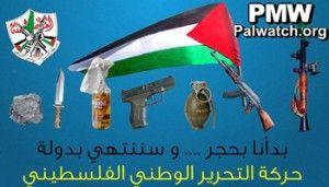 Skjermdump fra Fatahs Facebook-profil, av PMW.
