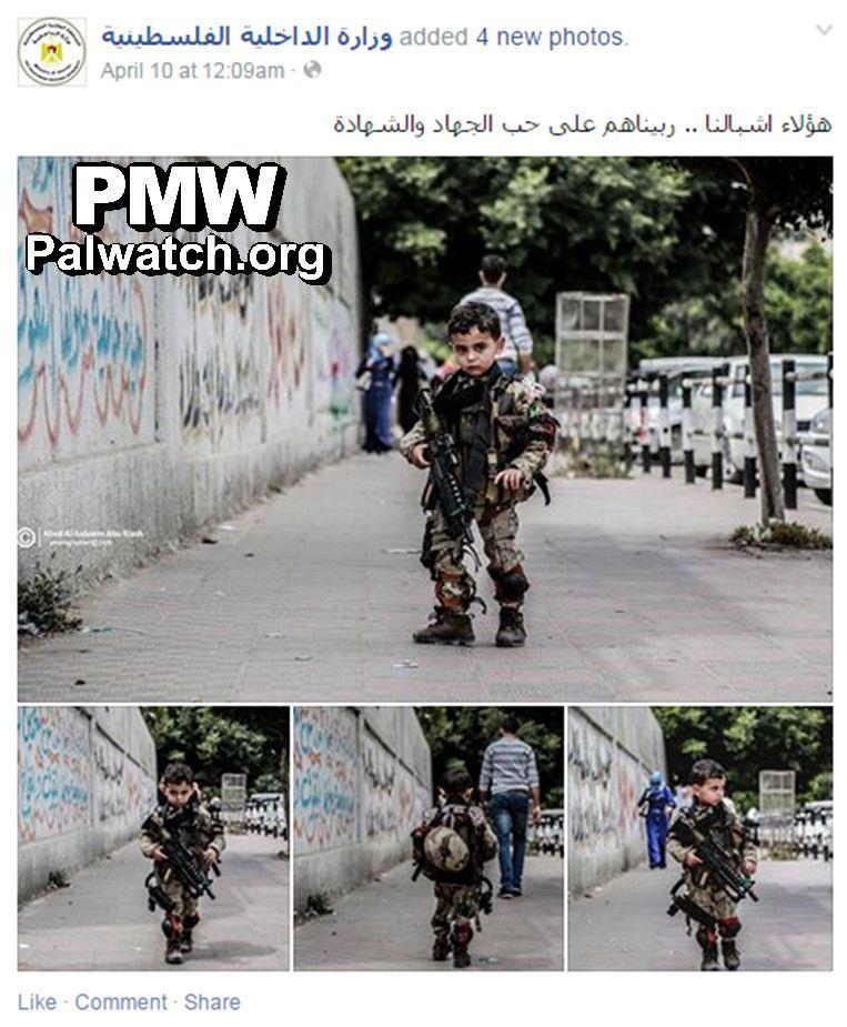 Skjermdump via Palestinian Media Watch.