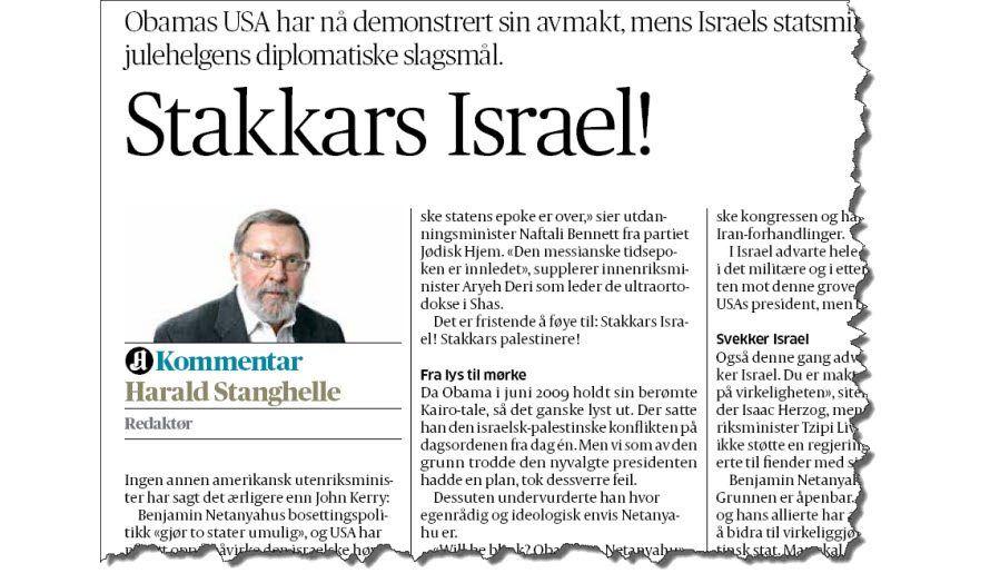 Faksmile av Harald Stanghelles artikkel i Aftenposten 2. januar 2017.