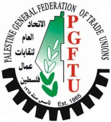 Logoen til PGFTU.