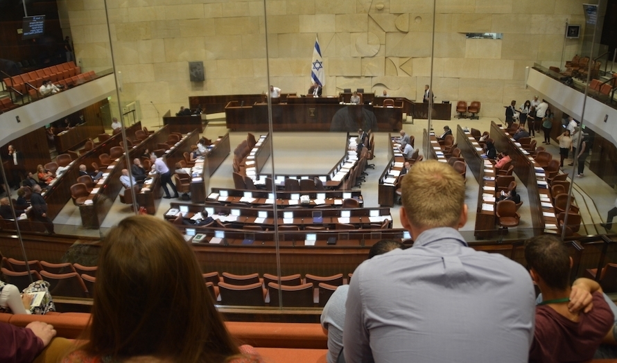Det israelske parlamentet er selve hjertet i det israelske demokratiet.