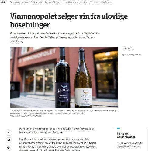 Slik ble saken publisert på NRKs nettside (skjermdump fra nrk.no)