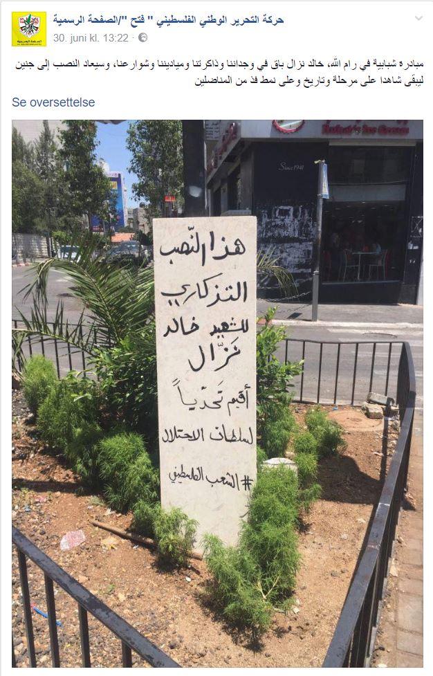 Minnestein for Khaled Nazzal i Ramallah (Skjermdump fra Facebook)
