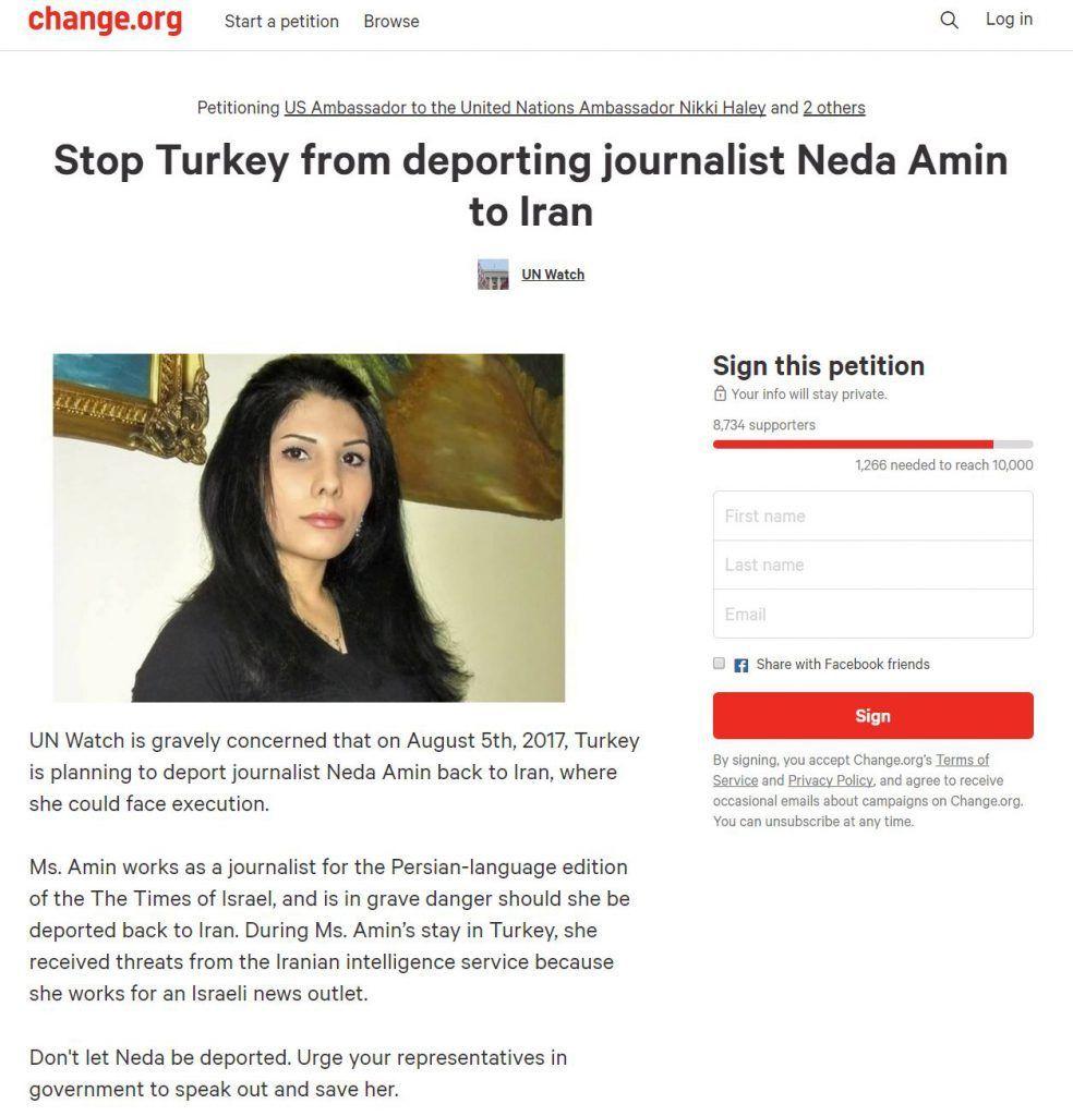 Underskriftskampanjen for Neda Amin. (Skjermdump fra change.org)