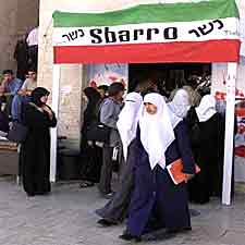 Fra feiringen av terrorangrepet i Nablus. (Foto: The Malki Foundation)